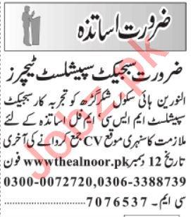 Al Noorians High School Jobs For Teachers in Shakargarh