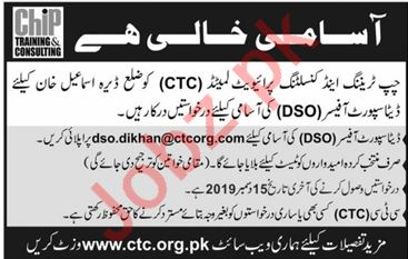 Data Support Officer Job 2019 in Peshawar KPK