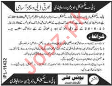 Highway Mechanical Division Jobs For Labors in Rawalpindi