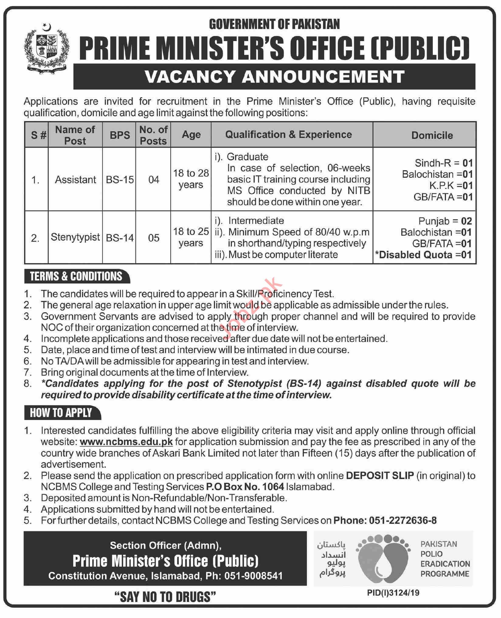Prime Minister Secretariat Islamabad Jobs for Assistants