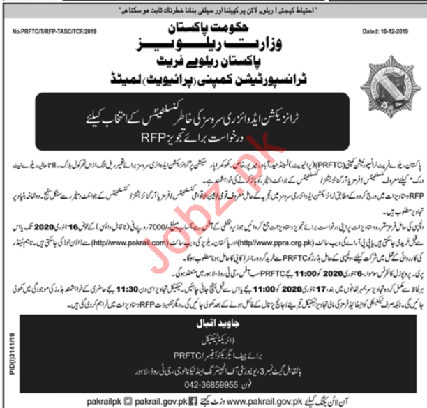 Ministry Of Railways Islamabad Jobs 2020