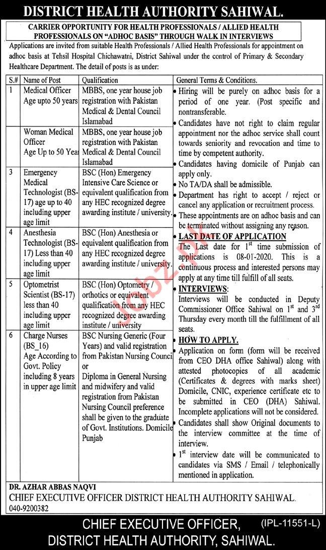 District Health Authority DHA Sahiwal Jobs 2020