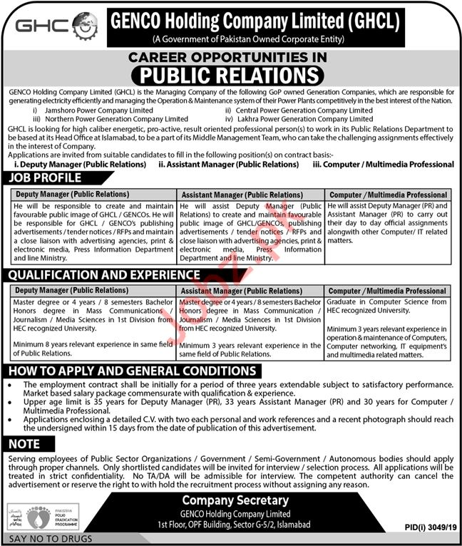 GENCO Holding Company Limited GHCL Jobs 2020