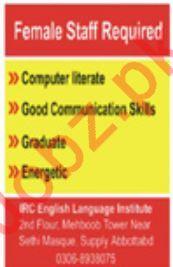 IRC English Language Institute Teaching Staff Jobs 2020