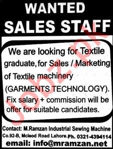 Sales Staff jobs in M Ramza Industrial Sewing Machine Co