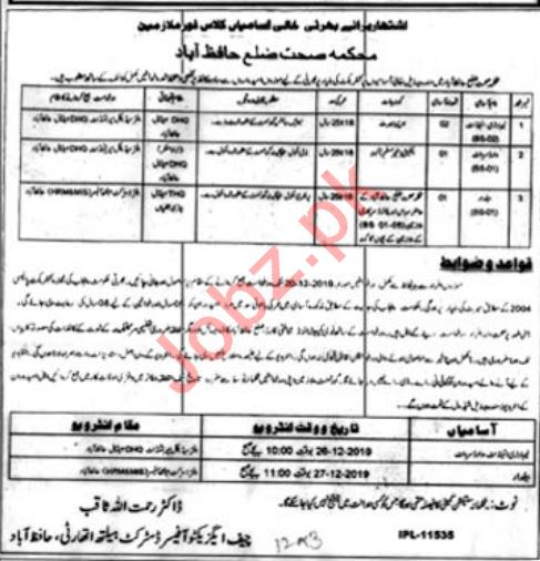 District Health Authority DHA Hafizabad Jobs 2020