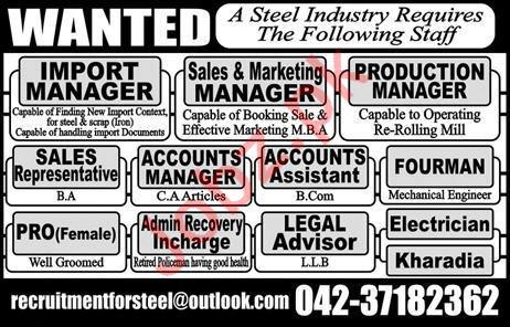 Management Staff Jobs in Steel Industry
