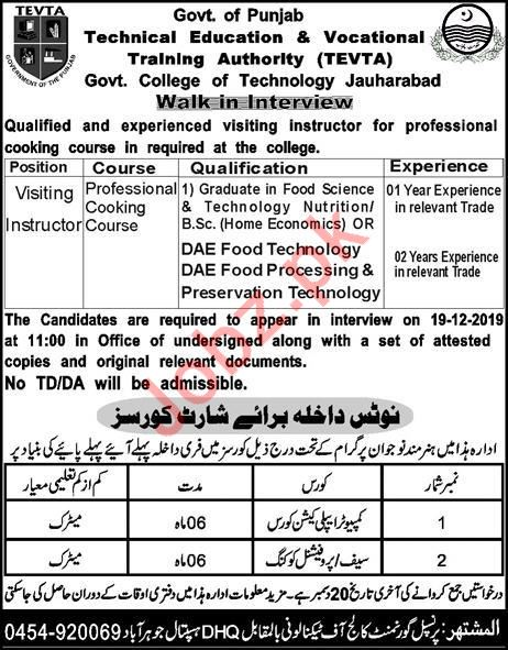 Visiting Instructor Jobs in Government College of Technology