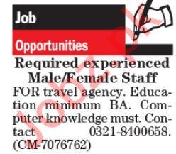 Travel Agency Jobs 2020 in Lahore