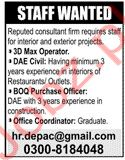 Consultant Firm Jobs in Lahore