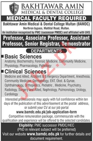 Bakhtawar Amin Medical & Dental College Faculty Jobs 2020