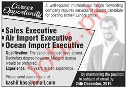 Freight Forwarding Company Lahore Jobs
