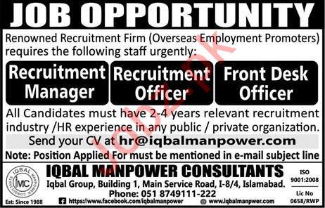 Overseas Employment Promoters Jobs 2020 in Islamabad