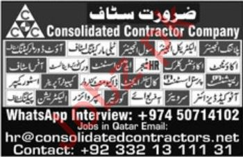 consolidated Contractor Company Tehnical Staff Jobs in Qatar