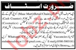 Food Packing Staff & Accountant Jobs 2020