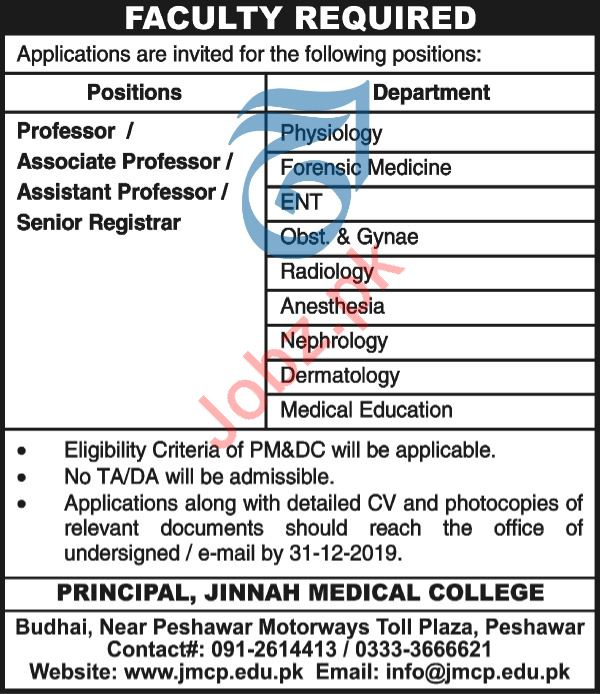 Medical Teachig Staff Jobs in Jinnah Medical College