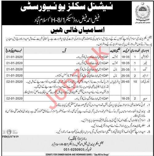 National Skills University NSU Islamabad Jobs 2020
