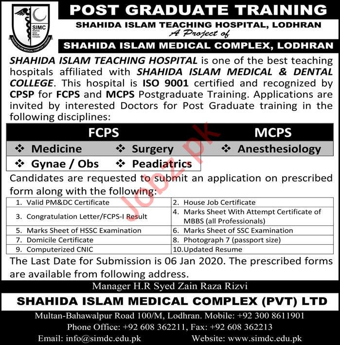 Shahida Islam Teaching Hospital Jobs 2020 in Lodhran