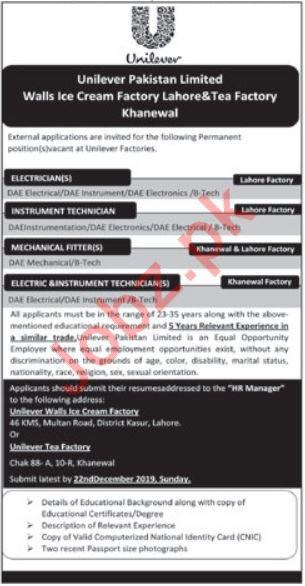 Unilever Pakistan Limited Management Staff jobs 2019
