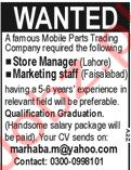 Store Manager & Marketing Staff Jobs 2020