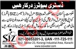 Distributors Jobs 2020 in Karachi