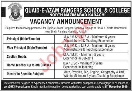 Quaid E Azam Rangers School & College Jobs in Karachi
