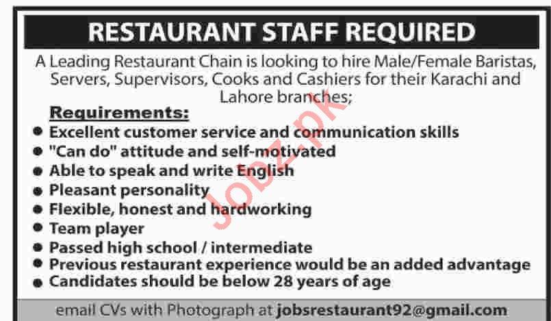 Baristas & Supervisors Jobs 2020 in Karachi