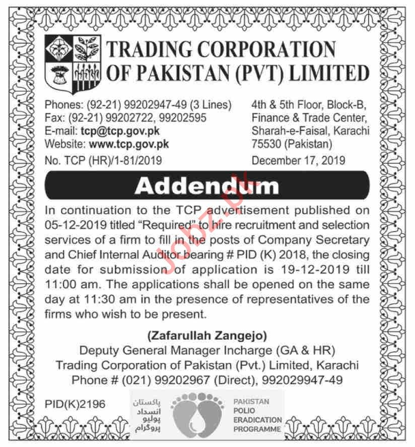 Trading Corporation of Pakistan TCP Karachi Jobs 2020