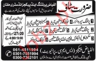 Al Fayyaz Printing & Packages Industry Jobs in Multan