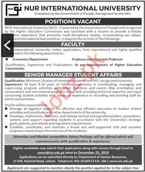 NUR International University Faculty & Non Faculty Jobs 2020