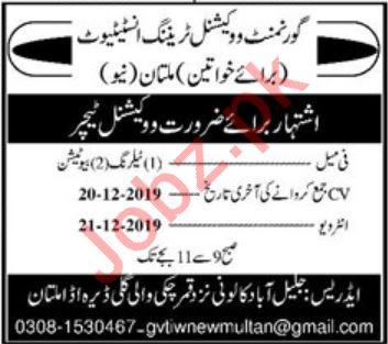Government Vocational Training Institute Multan Jobs 2020