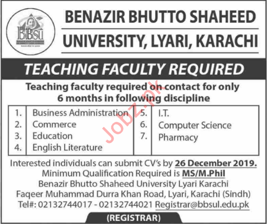 Benazir Bhutto Shaheed University Teaching Jobs 2020