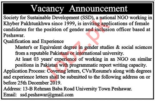 Society for Sustainable Development SSD NGO Jobs 2020