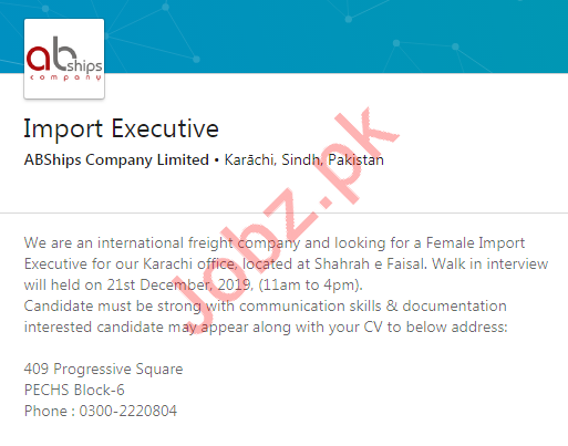 ABShips Company Limited Job For Import Executive
