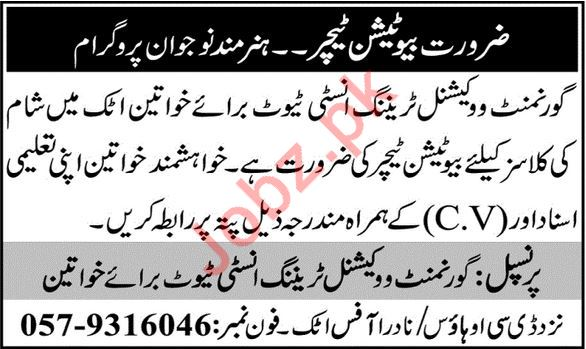 Government Vocational Training Institute For Women Jobs 2020
