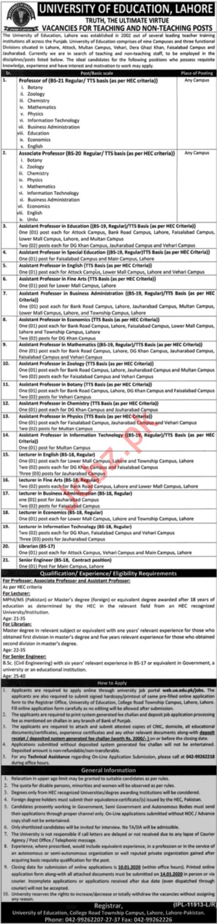 University of Education Teaching & Non Teaching Staff Jobs
