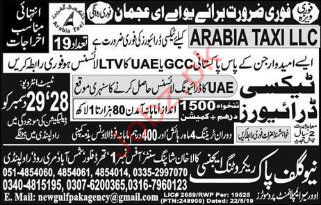 Taxi Driver Jobs in Ajman UAE
