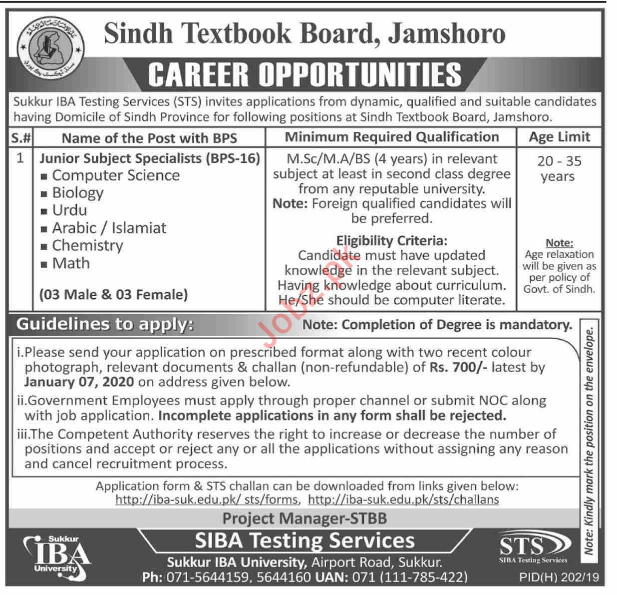 Sindh Text Book Board Jobs 2020 in Jamshoro