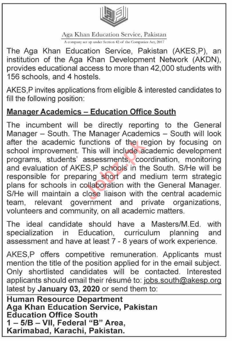 Aga Khan Education Services Pakistan Jobs 2020