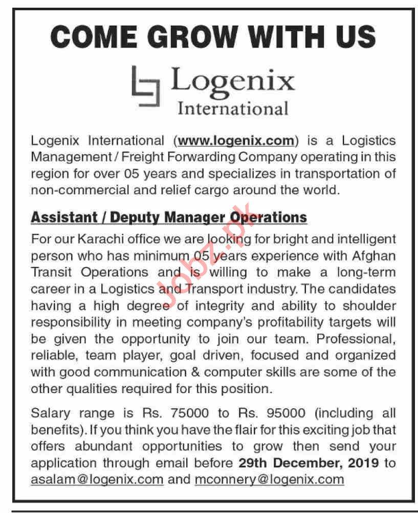 Logenix International Jobs 2020 in Karachi