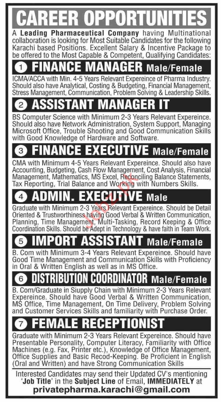 Pharmaceutical Company Jobs 2020 in Karachi