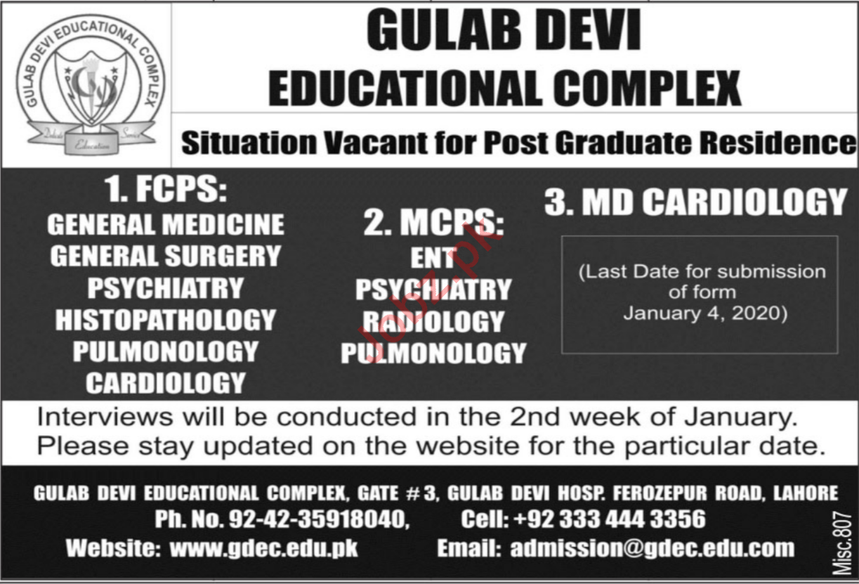 Gulabi Devi Educational Complex Jobs 2019 in Lahore