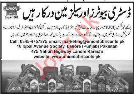 Union Lubricants Pakistan Jobs 2020 for Distributors