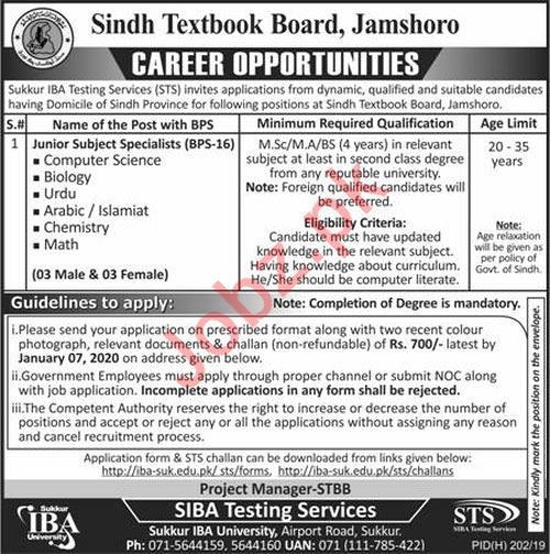 Sindh Textbook Board Jamshoro Jobs via STS