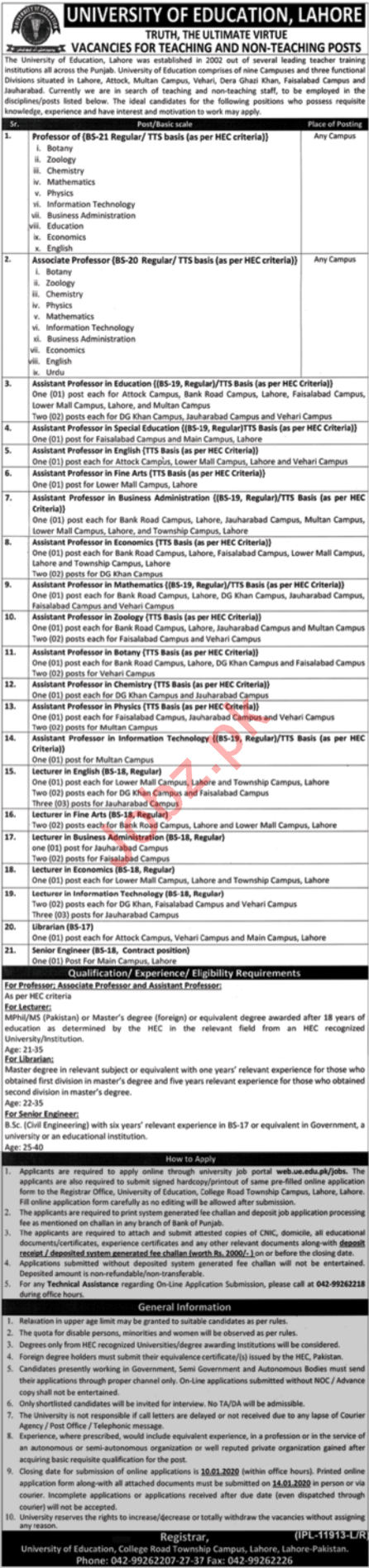 University of Education Jobs 2020 in Lahore