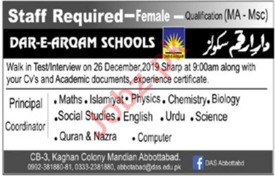 Dar e Arqam Schools Walk In Tests & Interviews 2020