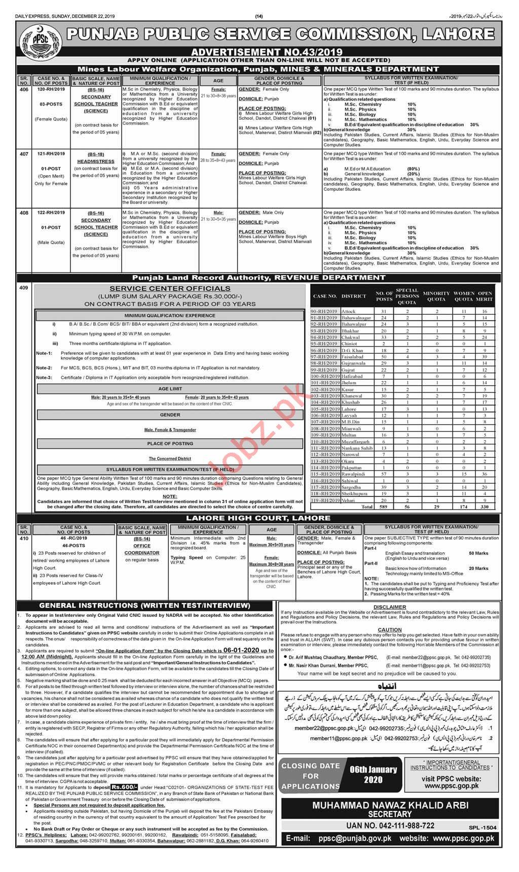 PPSC Jobs Advertisement 2020 in Lahore