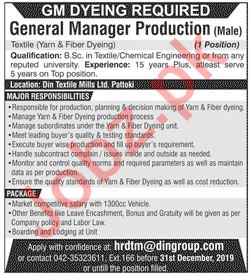 General Manager Production Job 2020 in Lahore
