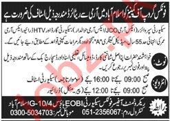 Phoenix Group of Companies Islamabad Jobs 2020 for Guards