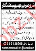 Homeopathic Doctor Jobs 2020 in Lalkurti Rawalpindi